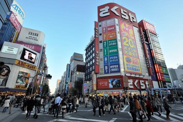Banyak Hal Baru di Tokyo