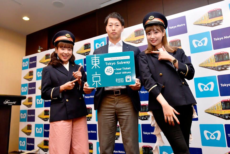 """Tokyo Metro Perkenalkan Spot """"TokyoGenicTravel"""" Bersama Haruka dan Silent Siren"""